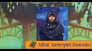 """আল্লাহ রাব্বুল আলামিন বলেন , """"যখন তোমাদের সামনে কোরআন তিলাওয়াত করা হবে তখন..."""