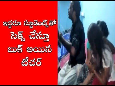 Teacher Caught With Two Girls Student