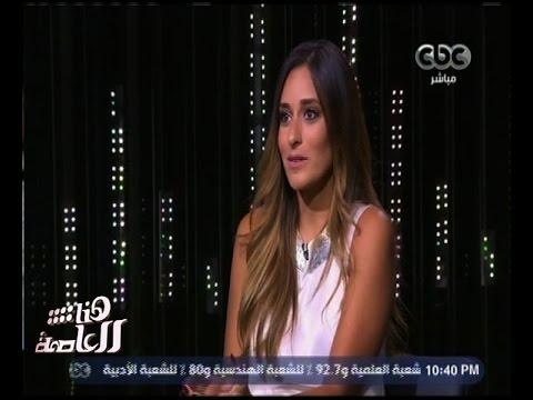 أمينة خليل: درست التمثيل بالخارج لأكتسب الخبرة