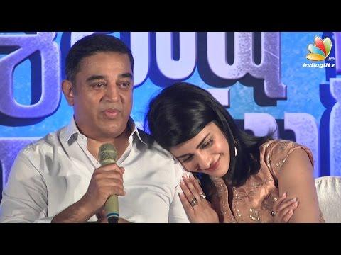 Kamal-Hassan-Speech--Reason-for-having-a-caste-based-title-for-Sabash-Naidu-Press-Meet