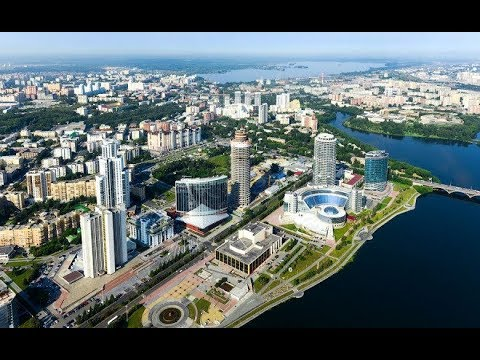 FIFA World Cup 2018: Russia's Ural Beauty Ekaterinburg IsThe Host City Of The Biggest Football Event