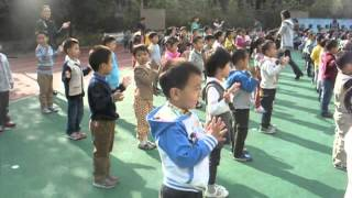 Kindergarten English teaching