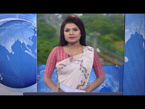 09 AM News || সকাল ০৯টার একুশে সংবাদ || 23 October 2020 || ETV News