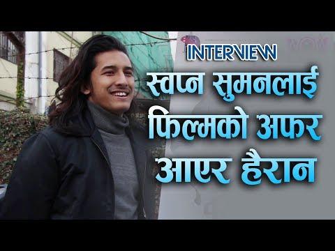(स्वप्न सुमनलाई फिल्मको अफर आएर हैरान । Swapna Suman । WOW NEPAL - Duration: 10 minutes.)