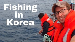 Fishing in Korea