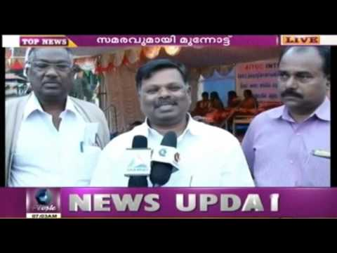 Plantation Workers  Strike Intensify In Munnar 09 October 2015 10 41 AM