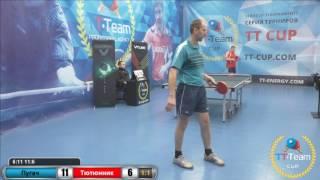Пугач П. vs Тютюнник А.