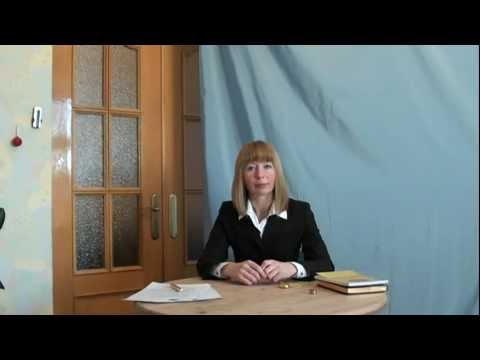 Бухгалтерские услуги в Ярославле