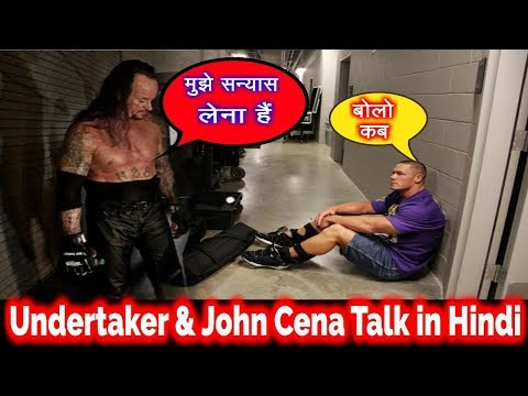 Undertaker Wants John Cena to Retire Him in Rematch !WWE Undertaker & John Cena RAW GRR Highlights