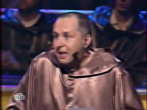 Своя игра. Кедрова - Эдигер - Буйков (29.09.2002) (видео)