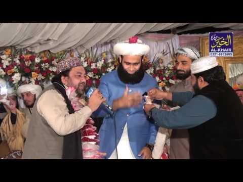 AlHaaj Muhammad Irfan Haider   Naat 2017