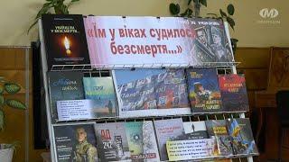 "Онлайн-проект ""Ти — Герой України"""