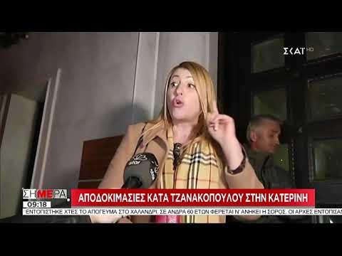 Video - Ο υποψήφιος Περιφερειάρχης που αποκάλεσε τους διαδηλωτές φασισταριό! (ΒΙΝΤΕΟ)