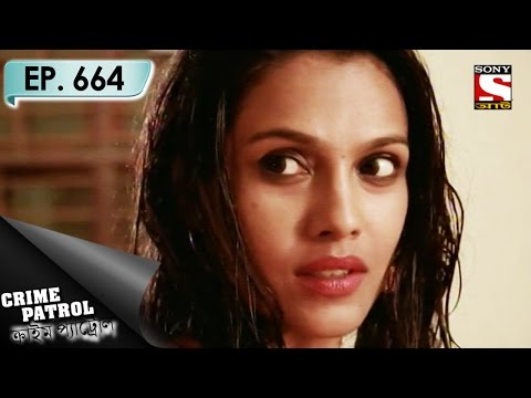 Video Crime Patrol - ক্রাইম প্যাট্রোল (Bengali) - Ep 664 - Hoop - 29th Apr, 2017 download in MP3, 3GP, MP4, WEBM, AVI, FLV January 2017