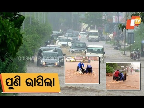Heavy rain throws normal life out of gear in Bhubaneswar
