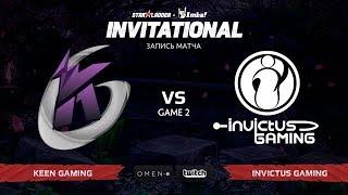 Keen Gaming против Invictus Gaming, Вторая карта, SL Imbatv Invitational S5 Qualifier
