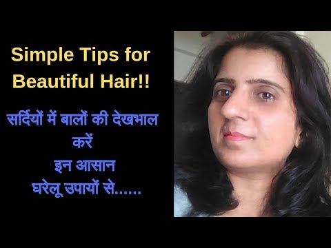 Herbal tea for weight loss - Simple tips for beautiful hair Dos and Don'tsDIY winter hair care #Sheetaljoshi