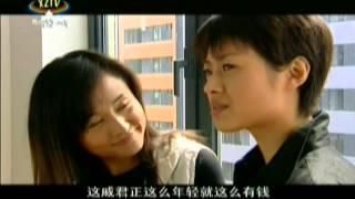Tibetan Movie Women Prison-18 བོད་སྐད་གློག་བརྙན། བུད་མེད་བཙོན་ཁང་། ༡༨.