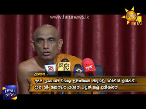 Rathana Thera prepares to seek legal action