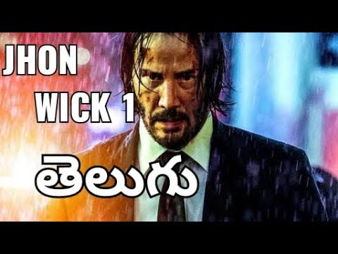 JOHN WICK | CHAPTER 1|  IN TELUGU | Best Seen |Man with no name