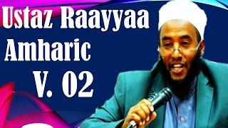 Ustaz Raayyaa Abbaa Maccaa Amharic Menzuma V. 02