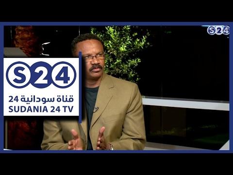 جدل في السودان حول اتحاد الكرة السودانية.. فيديو