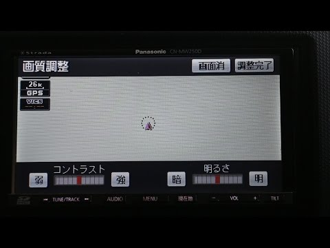 How To Turn The Screen Off - Japanese Car Navigation / Audio System - Panasonic Strada CN-MW250D