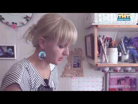 Старт АП: Саша Салаватуллина (видео)