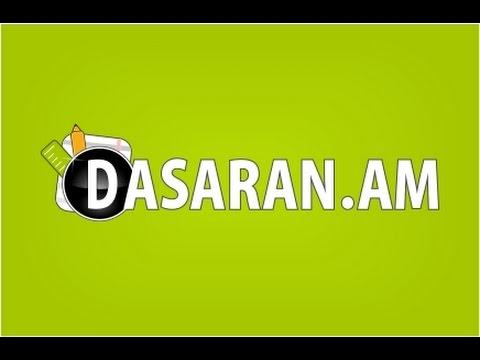 Взлом DASARAN.AM 2014 2015 (видео)