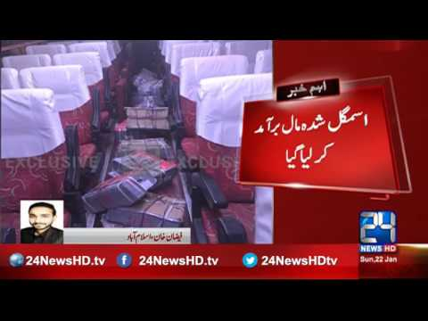 Customs department wing anti-trafficking action in Islamabad