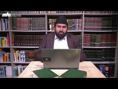 Dars-ul-Koran - Surah Al Baqarah  Vers 196 - Ramadhan
