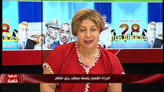 Algérie... Le peuple dit non aux manœuvres de pouvoir