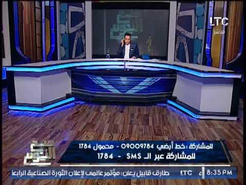 العرب اليوم - شاهد: عامل مصري يرتكب جريمة مروّعة بـ