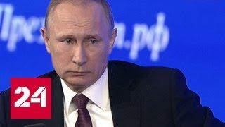 Путин попросил не шлепать детей