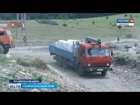 ГТРК Ставрополье 26.06.2018 В Беломечетской совсем скоро появится питьевая вода
