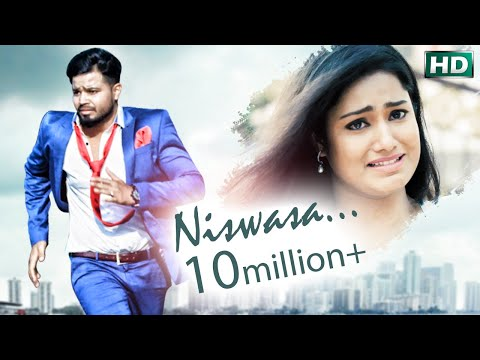 Video NISWASA TO BINA (4K VIDEO) | Brand New Odia Romantic Song  | Sarthak FM Exclusive | Sidharth TV download in MP3, 3GP, MP4, WEBM, AVI, FLV January 2017