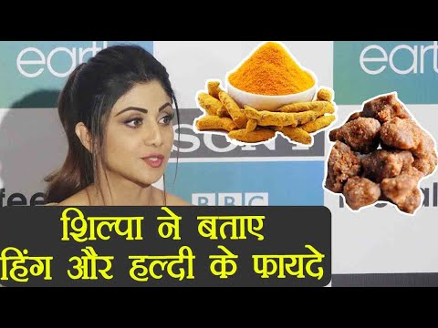 Shilpa Shetty Talks About The Benefits Of Asafoetida (hing) And Turmeric; Watch Video | Boldsky