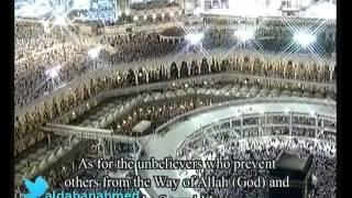 الشيخ القارئ د. بندربليله سورة (الحج) كاملة من صلاة التراويح الليلة 16 1434هـ