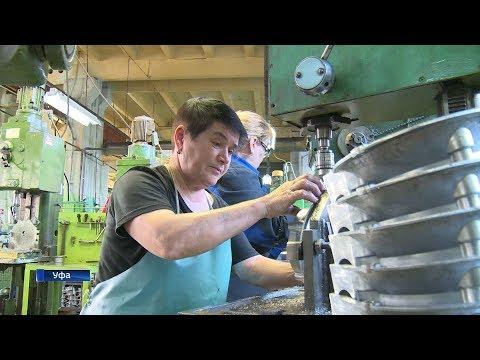 Науфимском заводе вновь начали производить насосы «Агидель»