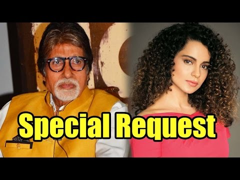 Don't Miss: Amitabh Bachchan Has A Special Request