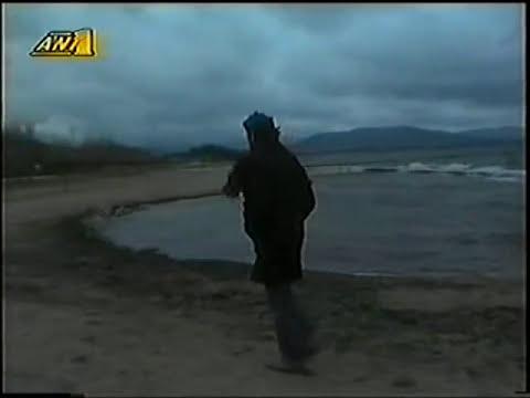 Ta Christougenna choris esena - Lampis Livieratos