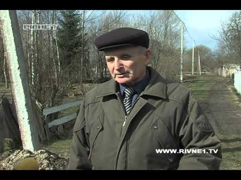 У селах Рівненщини забувають про проблеми з електропостачанням [ВІДЕО]