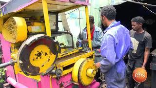 በነዳጅ ብቻ መኪናን መመርመር የሚያስችል ፈጠራ/Ethio Business