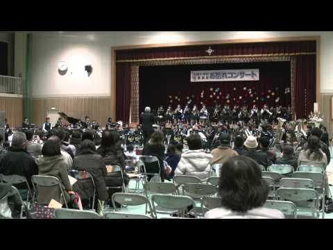 アフリカンシンフォニー 中関小学校 華陽中学校 華西中学校 吹奏楽部 合同演奏
