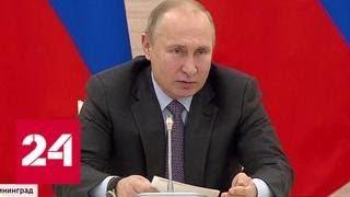 Путин не попал в закрытый Эрмитаж — Россия 24