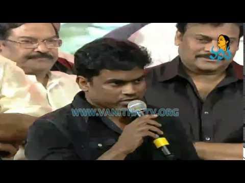 Yuvan Shankar Raja  Speaks at Govindudu Andarivadele MUSIC LAUNCh