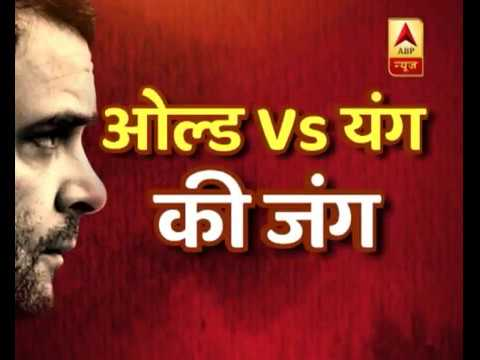 Opposition Demands Rahul Gandhi To Be Face Against Modi In 2019 Election | ABP News