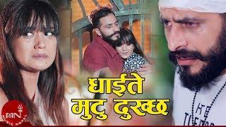 Ghaite Mutu Dukhchha - Purnakala BC & Laxman Giri