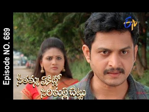 Seethamma Vakitlo Sirimalle Chettu | 17th November 2017 | Full Episode No 689