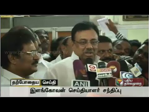 Live-EVKS-Elangovan-talks-about-corruption-in-Tamil-Nadu-electricity-department